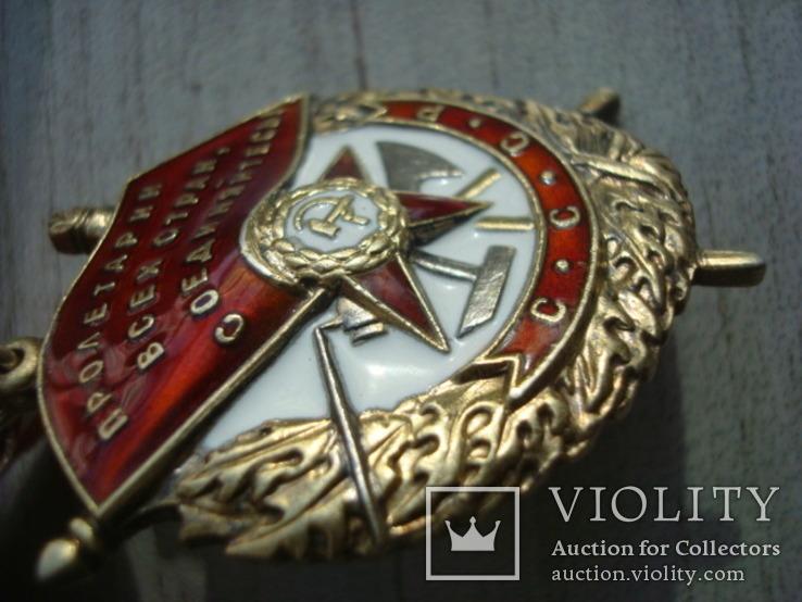 Орден Красного Знамени. БКЗ, фото №5