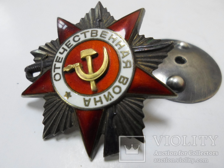 ОВ II (боевой) № 137 тыс., фото №3