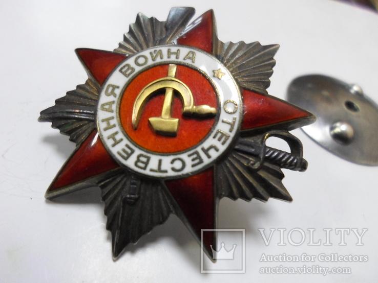 ОВ II (боевой) № 137 тыс., фото №9