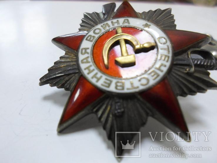 ОВ II (боевой) № 137 тыс., фото №10