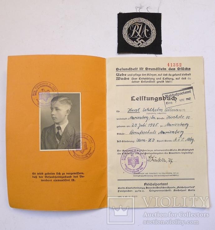 Шитый спортивный знак RJA с документом. Спортивный знак молодежи Рейха (RJA)