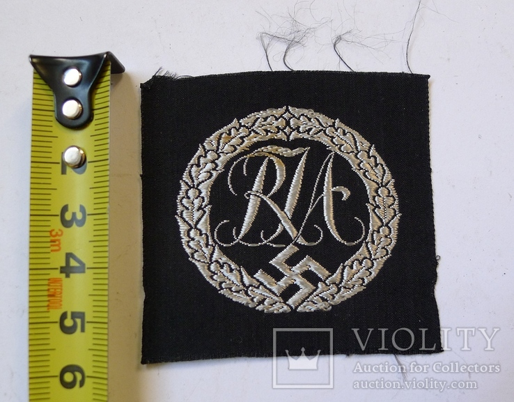 Шитый спортивный знак RJA с документом. Спортивный знак молодежи Рейха (RJA), фото №6