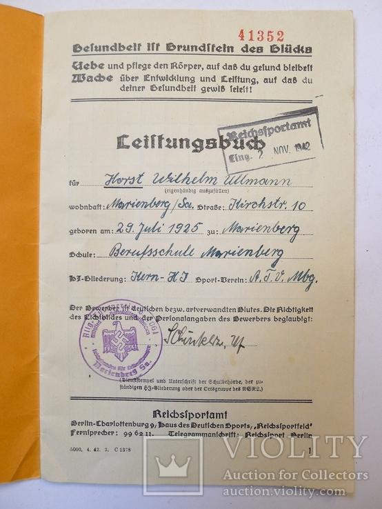 Шитый спортивный знак RJA с документом. Спортивный знак молодежи Рейха (RJA), фото №8