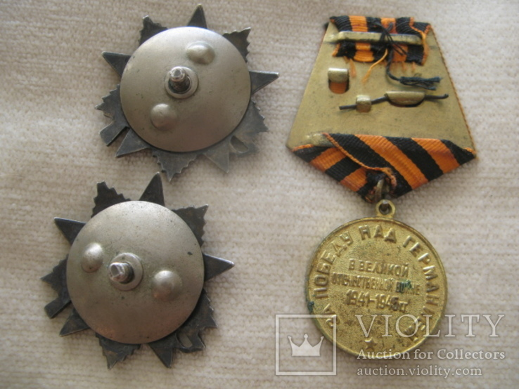Ордена ОВ-2 - пара номера подряд - на одного, фото №3