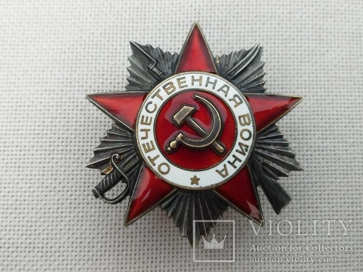 Комплект,к.з операция Дунай., фото №7