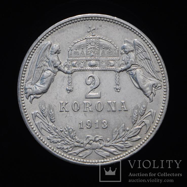 2 Кроны 1913 КВ, Австро-Венгрия