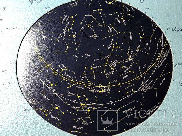 Атлас звездного неба (формат пластинки), фото №4