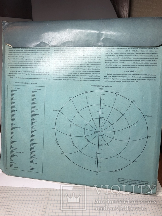 Атлас звездного неба (формат пластинки), фото №5