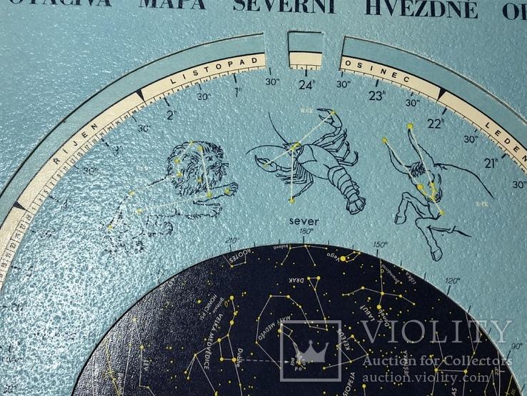 Атлас звездного неба (формат пластинки), фото №6