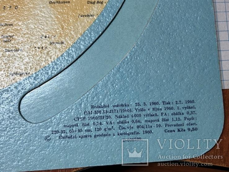 Атлас звездного неба (формат пластинки), фото №10