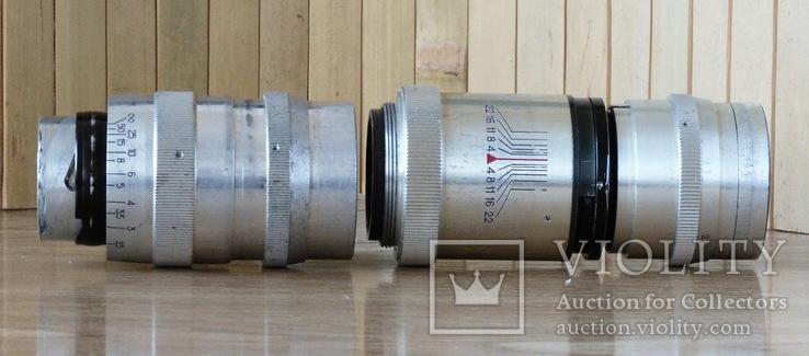 Юпитер-11 4/135  2 шт. под ремонт или на запчасти., фото №3
