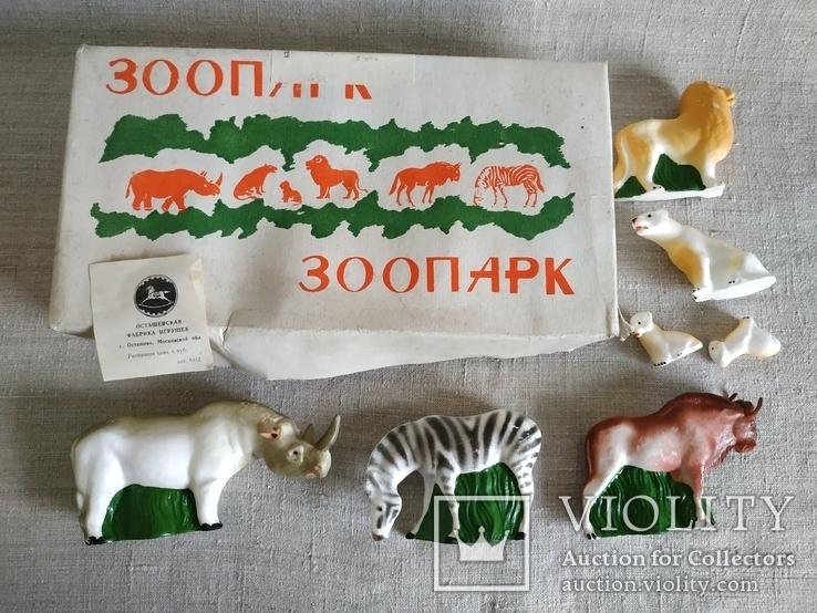 Зоопарк Осташевская фабрика игрушек Саванна СССР полный комплект этикетки коробка