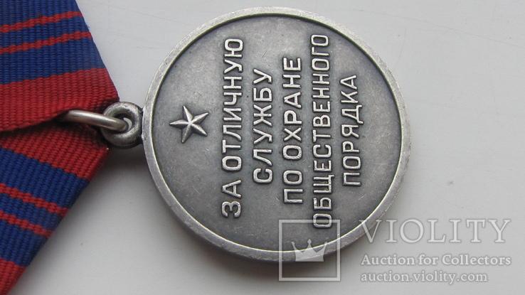 Медаль ООП,серебро, фото №4