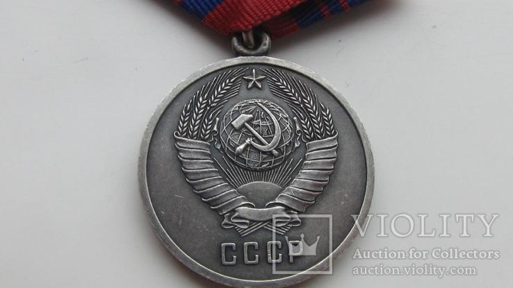 Медаль ООП,серебро, фото №6