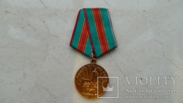 В память 1500 летия Киева, фото №2
