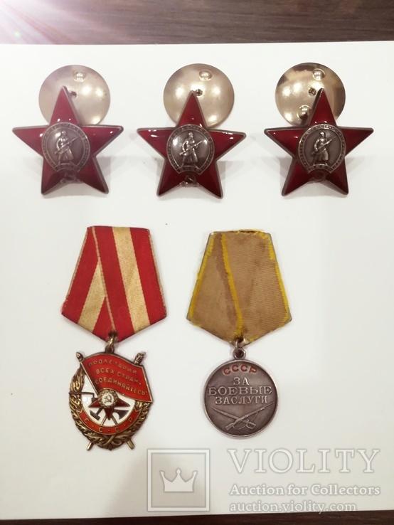 Наградные ордена и медаль, фото №2