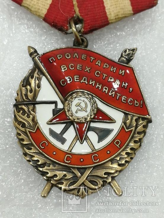 Наградные ордена и медаль, фото №3