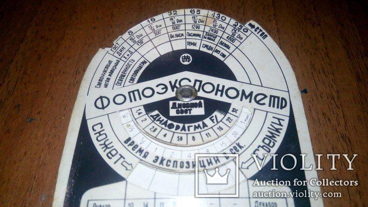 Экспонометр картонный, фото №8