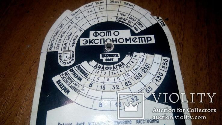 Экспонометр картонный, фото №9