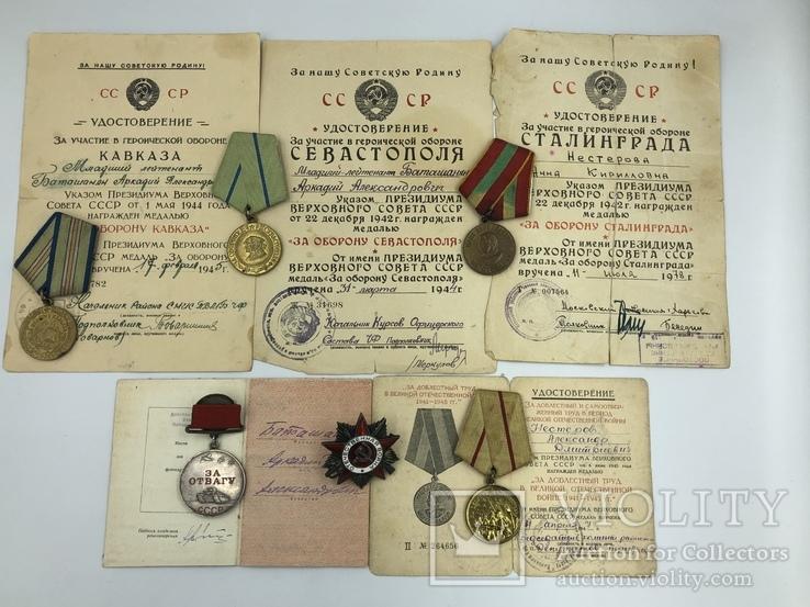 Комплект наград с документами, фото №3
