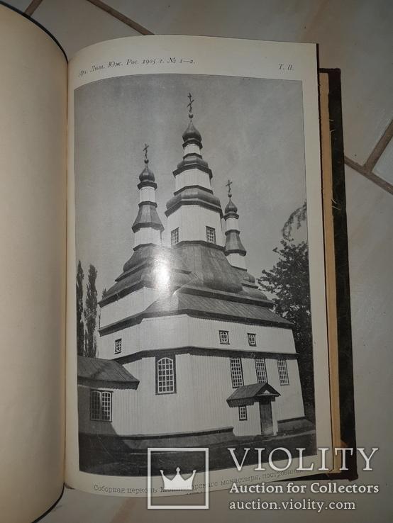 1905 Археологические летописи Южной России, фото №12
