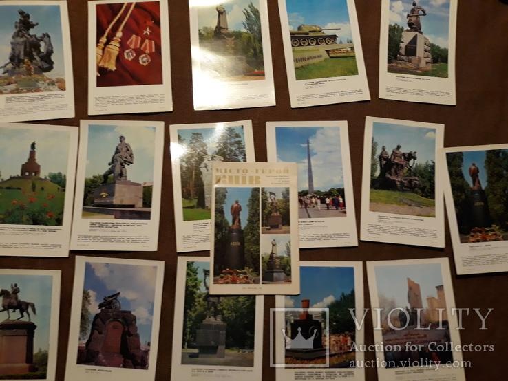 Місто герой Київ, полный комплект открыток, большой формат