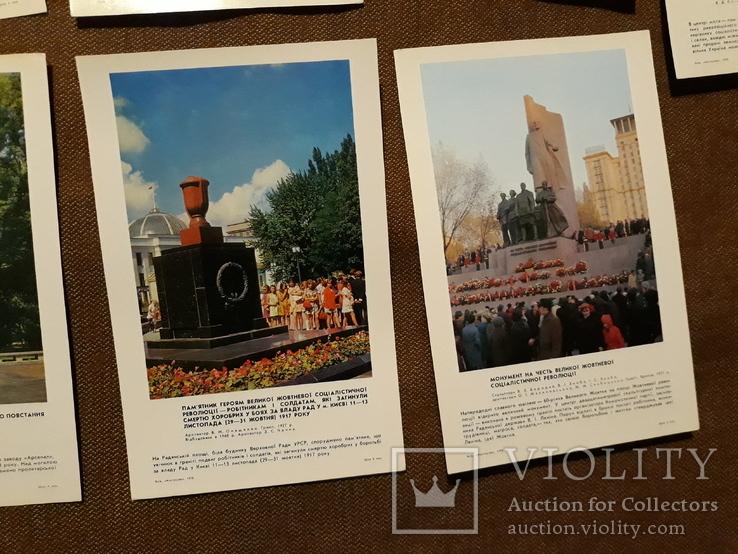 Місто герой Київ, полный комплект открыток, большой формат, фото №3