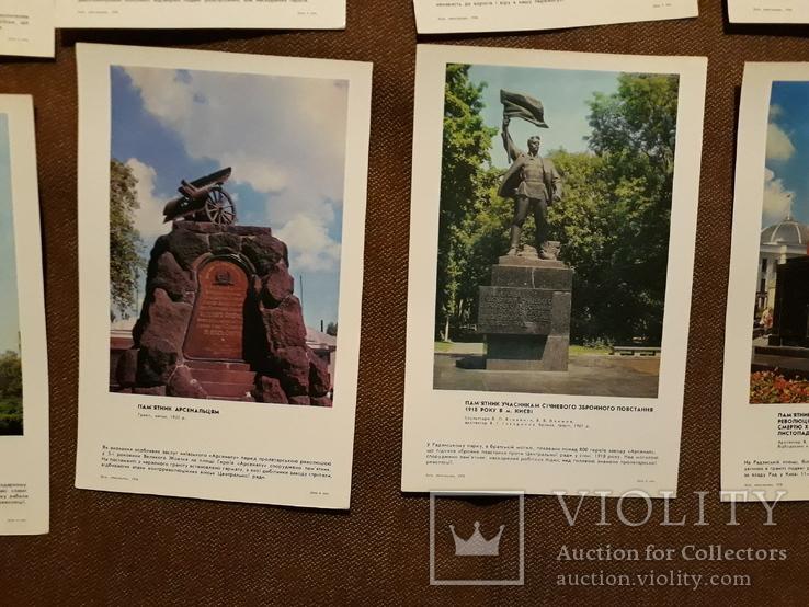 Місто герой Київ, полный комплект открыток, большой формат, фото №4