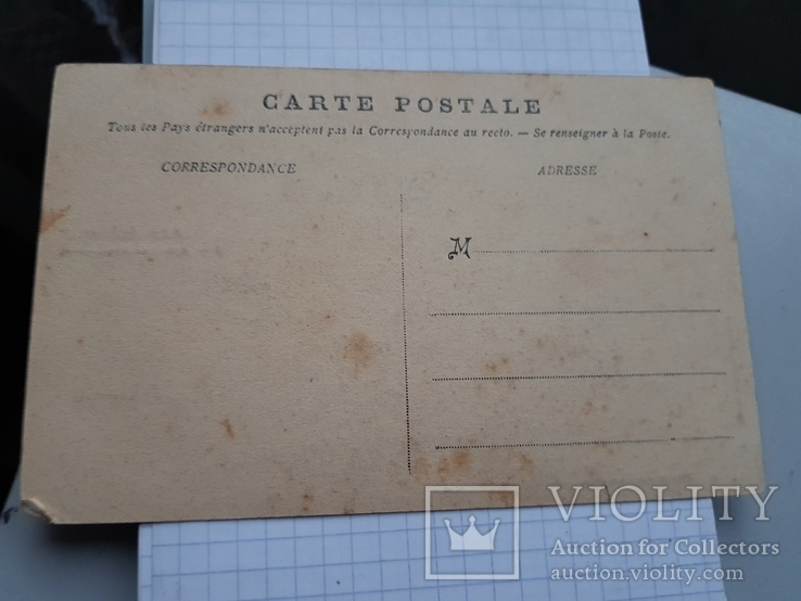 Почтовая открытка дореволюционная, фото №3