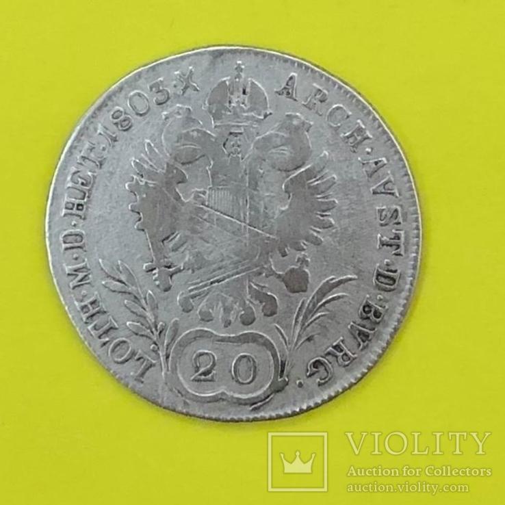 20 Крейцерів  1803р. Срібло., фото №3