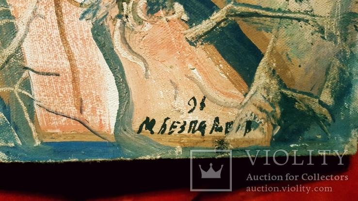 """""""В хаусі"""",96 р.,М.Безпальків,п/темпера,80×60 см., фото №6"""