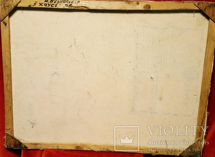 """""""В хаусі"""",96 р.,М.Безпальків,п/темпера,80×60 см., фото №7"""