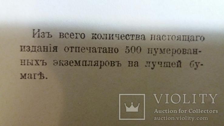 Диктатура пролетариата. авто-литографии Арцебушева. 1918 г., фото №4