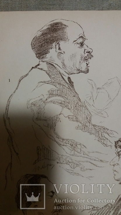 Диктатура пролетариата. авто-литографии Арцебушева. 1918 г., фото №5