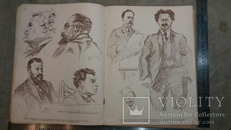 Диктатура пролетариата. авто-литографии Арцебушева. 1918 г., фото №6