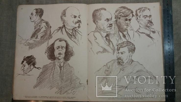 Диктатура пролетариата. авто-литографии Арцебушева. 1918 г., фото №8