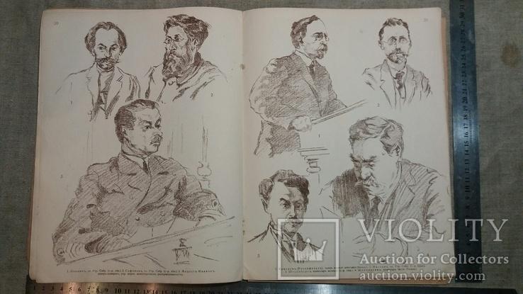 Диктатура пролетариата. авто-литографии Арцебушева. 1918 г., фото №9