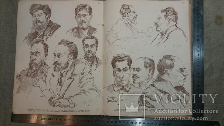 Диктатура пролетариата. авто-литографии Арцебушева. 1918 г., фото №10