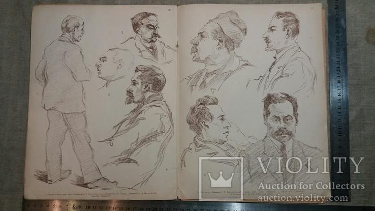 Диктатура пролетариата. авто-литографии Арцебушева. 1918 г., фото №11
