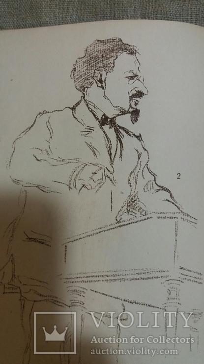 Диктатура пролетариата. авто-литографии Арцебушева. 1918 г., фото №12