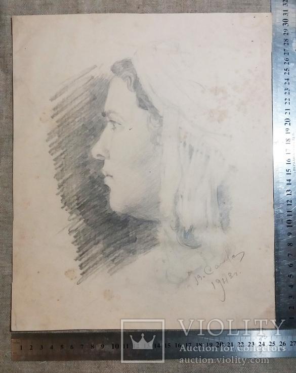 Портрет женщин. 1943 г. Савенков В. Я.