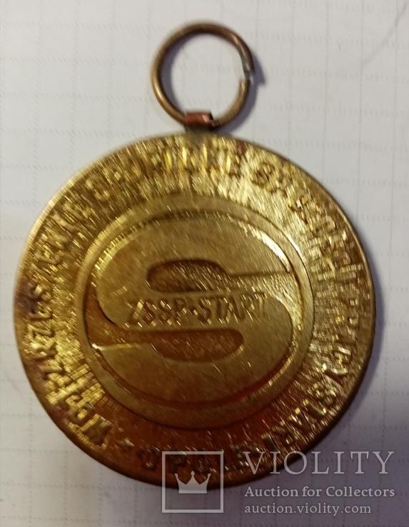 Медаль Спартакиада ЧССР ( тяжолый метал )., фото №5