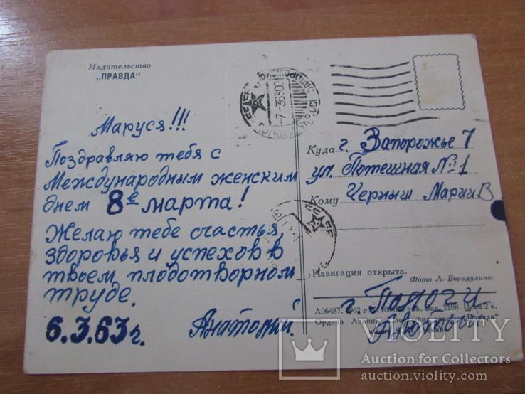 """Открытка издательство  """"Правда"""", фото №4"""