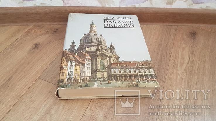 """""""Старый Дрезден/Fritz Löffler. Das Alte Dresden"""", фото №2"""