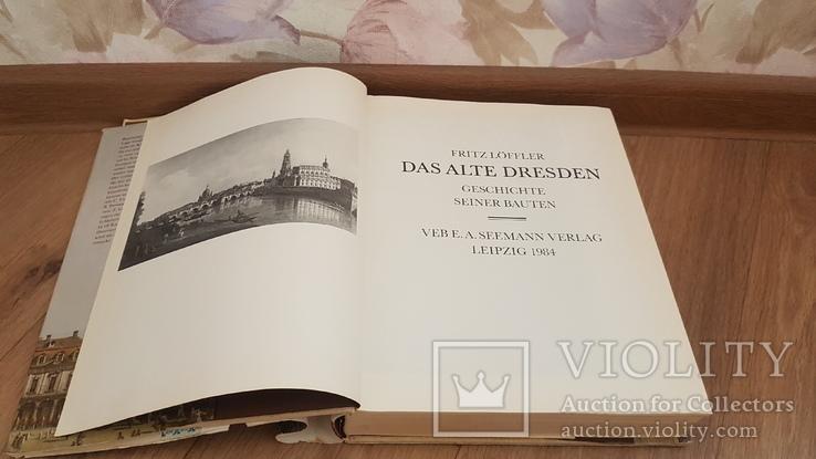 """""""Старый Дрезден/Fritz Löffler. Das Alte Dresden"""", фото №3"""