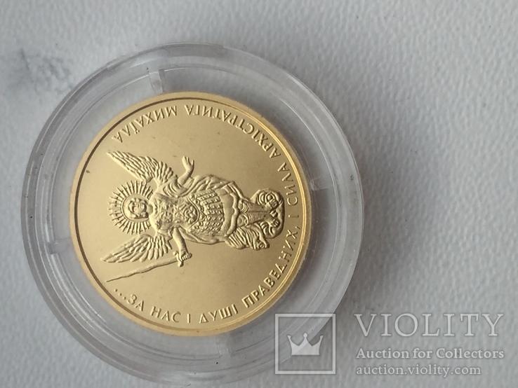 5 гривень 2015. Золото, фото №4