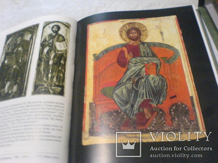 Іконопис захидної України в 2томах, фото №6