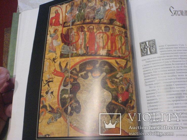 Іконопис захидної України в 2томах, фото №9