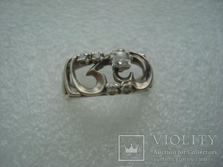 Кольцо серебро 925 18 размер, фото №2