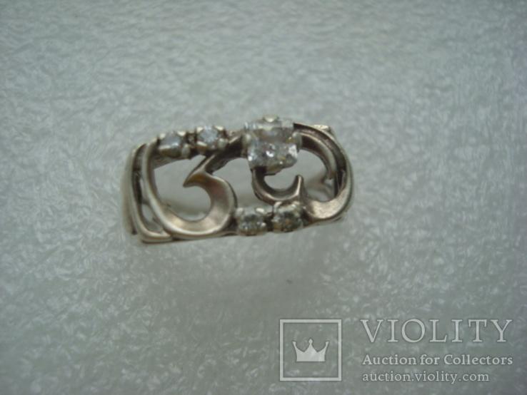 Кольцо серебро 925 18 размер, фото №3